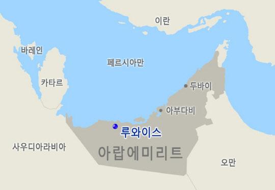삼성ENG, UAE서 3.4兆 공사 수주